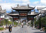 move_to_china